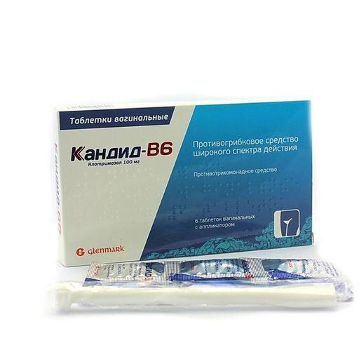 Кандид-В6, 100 мг, таблетки вагинальные, 6шт.