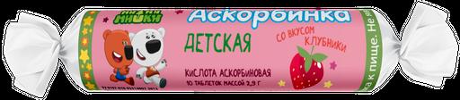 Ми-ми-мишки Аскорбинка детская с сахаром, 2.9 г, таблетки, со вкусом клубники, 10шт.