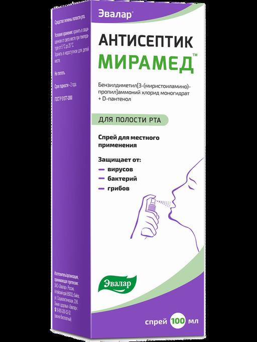 Антисептик Мирамед, спрей для местного применения, 100 мл, 1шт.