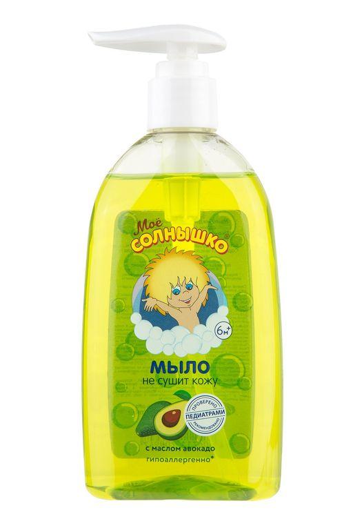 Мыло жидкое детское Мое солнышко, мыло жидкое, с маслом авокадо, 300 мл, 1шт.