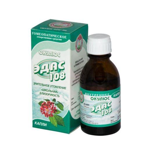 Эдас-108 Окулюс, капли для приема внутрь гомеопатические, 25 мл, 1шт.