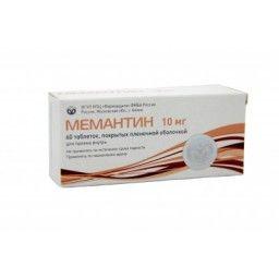 Мемантин, 10 мг, таблетки, покрытые пленочной оболочкой, 60шт.