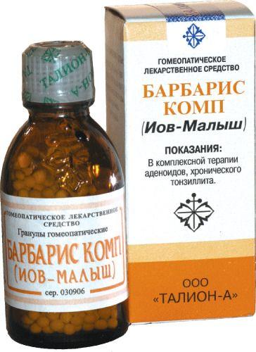 Барбарис комп (Иов-малыш), гранулы гомеопатические, 20 г, 1шт.