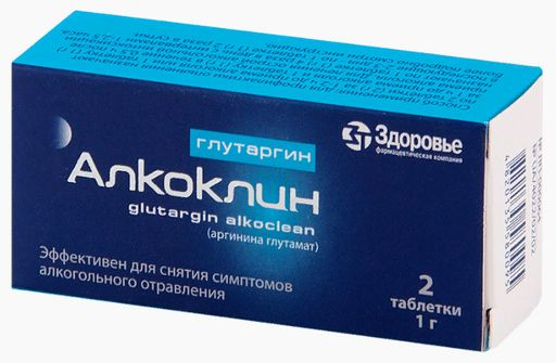Глутаргин алкоклин, 1 г, таблетки, 2шт.