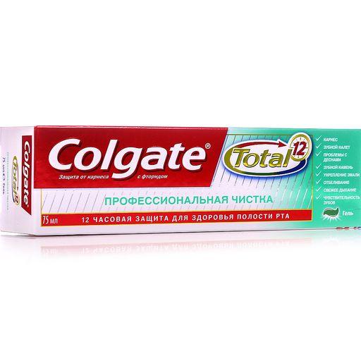 Colgate Total 12 Профессиональная чистка зубная паста, гель, 75 мл, 1шт.