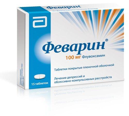 Феварин, 100 мг, таблетки, покрытые оболочкой, 15шт.