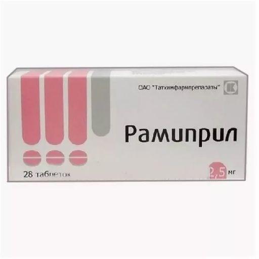 Рамиприл, 2.5 мг, таблетки, 28шт.