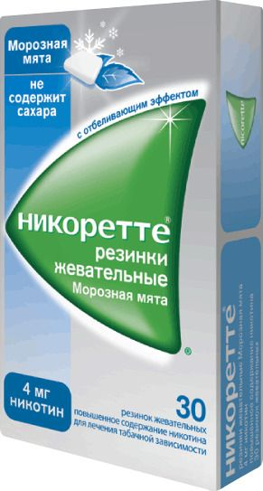Никоретте, 4 мг, резинка жевательная [морозная мята], 30шт.