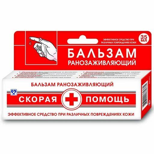 Скорая помощь Бальзам косметический для тела, бальзам для наружного применения, 35 мл, 1шт.