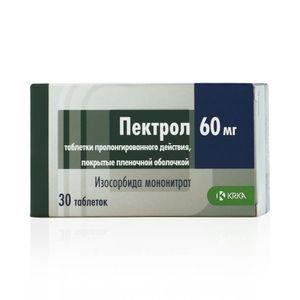 Пектрол, 60 мг, таблетки пролонгированного действия, покрытые пленочной оболочкой, 30шт.