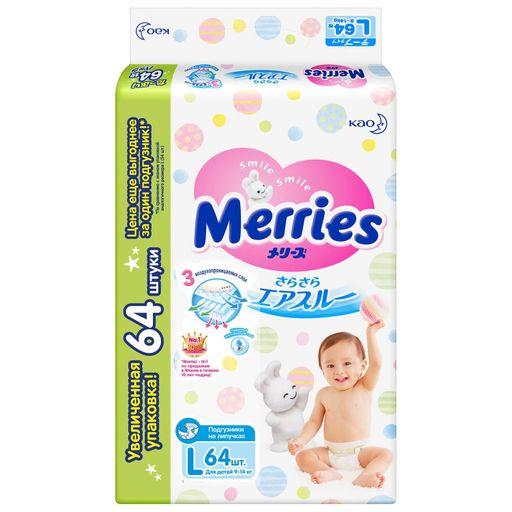 Подгузники детские Merries, 9-14 кг, размер L, 64шт.
