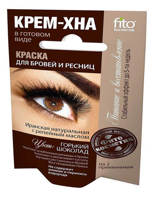 Крем-хна Краска для бровей и ресниц, коричневого цвета, 2 мл, 2шт.