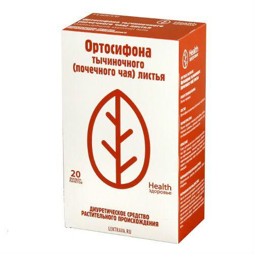 Ортосифона тычиночного (Почечного чая) листья, сырье растительное-порошок, 1,5 г, 20шт.