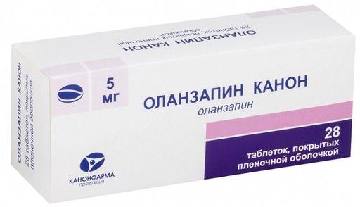 Оланзапин Канон, 5 мг, таблетки, покрытые пленочной оболочкой, 28шт.