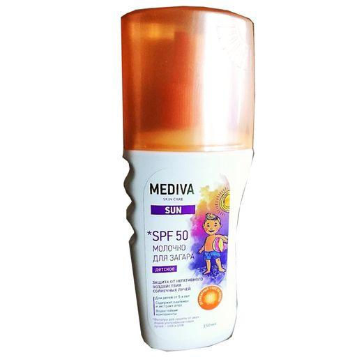 Mediva Sun Молочко для загара детское spf-50, молочко для тела, 150 мл, 1шт.