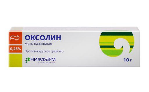 Оксолин, 0.25%, мазь назальная, 10 г, 1шт.