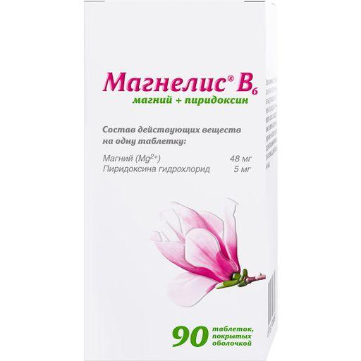 Магнелис В6, таблетки, покрытые оболочкой, магний + витамин В6, 90шт.