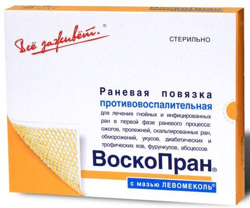 Воскопран повязка атравматическая с мазью Левомеколь, 7,5 х 5 см, повязка, 5шт.