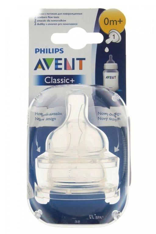 Соски Philips Avent для новорожденных, 0+ месяцев, 2шт.