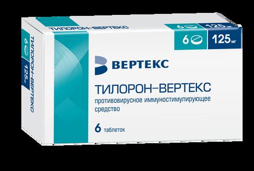 Тилорон–Вертекс, 125 мг, таблетки, покрытые пленочной оболочкой, 6шт.