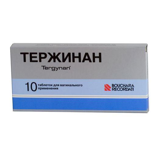 Тержинан, таблетки вагинальные, 10шт.