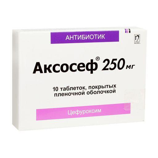 Аксосеф, 250 мг, таблетки, покрытые пленочной оболочкой, 10шт.