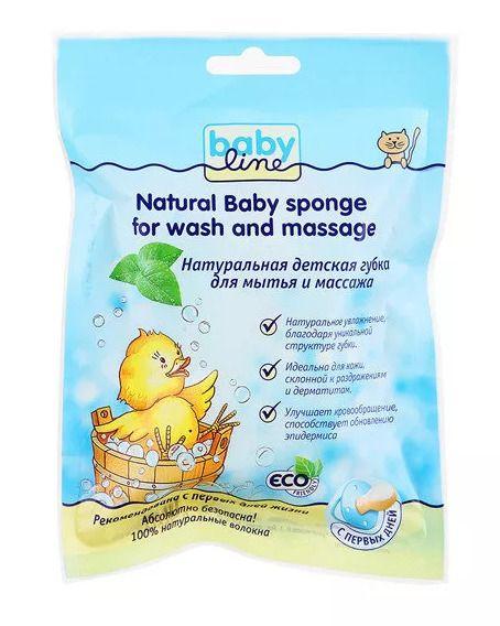 Babyline губка для мытья и массажа из натуральных волокон, 1шт.
