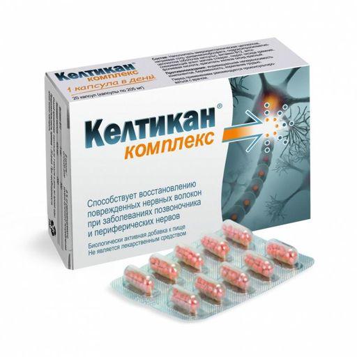 Келтикан комплекс, 205 мг, капсулы, 20шт.