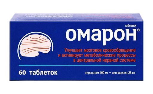 Омарон, 400 мг+25 мг, таблетки, 60шт.