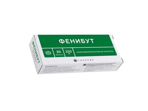 Фенибут, 250 мг, таблетки, 30шт.