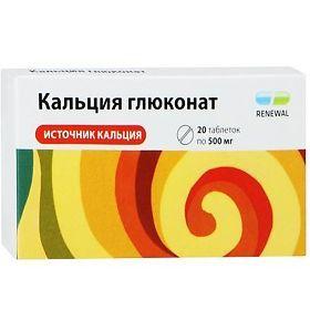 Кальция глюконат, 500 мг, таблетки, 20шт.
