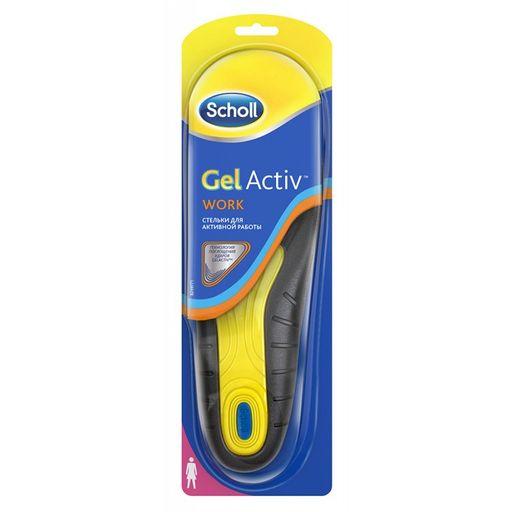 Scholl GelActiv стельки для активной работы женские, женские, 2шт.