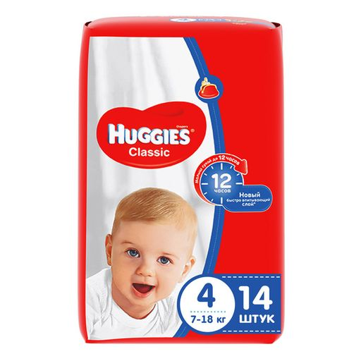 Huggies Classic Подгузники детские, р. 4, 7-18кг, 14шт.