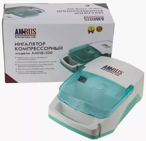 Ингалятор компрессорный AMNB-500, 1шт.