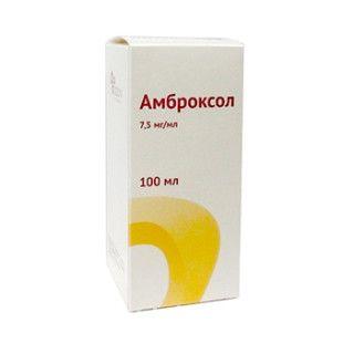 Амброксол, 7.5 мг/мл, раствор для приема внутрь и ингаляциий, 100 мл, 1шт.