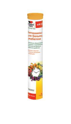 Доппельгерц актив Витамины для больных диабетом, 6.5 г, таблетки шипучие, со вкусом апельсин-маракуйя, 15шт.