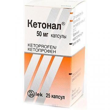 Кетонал, 50 мг, капсулы, 25шт.