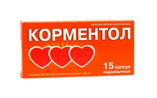 Корментол, 100 мг, капсулы подъязычные, 15шт.