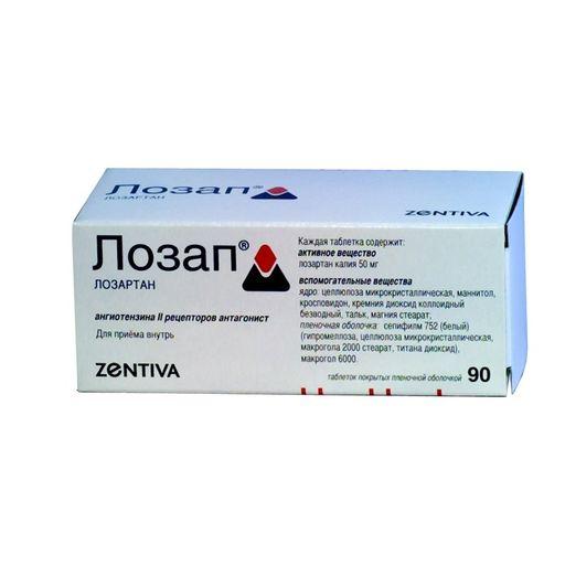 Лозап, 50 мг, таблетки, покрытые пленочной оболочкой, 90шт.