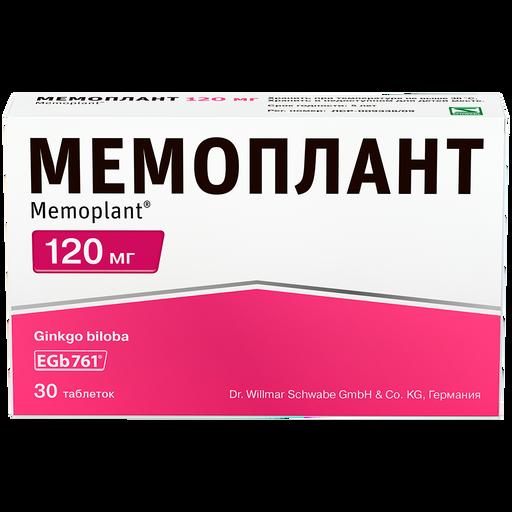 Мемоплант, 120 мг, таблетки, покрытые пленочной оболочкой, 30шт.