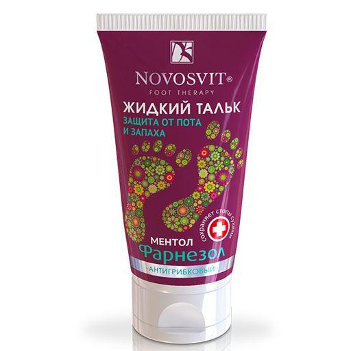Novosvit Жидкий тальк Фарнезол Защита от пота и запаха Антигрибковый, крем-дезодорант для ног, 50 мл, 1шт.