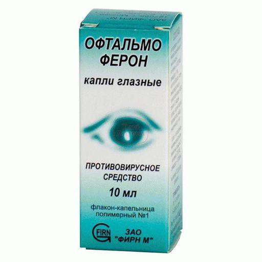 Офтальмоферон, 10000 МЕ/мл, капли глазные, 10 мл, 1шт.