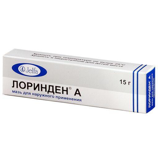 Лоринден A, мазь для наружного применения, 15 г, 1шт.