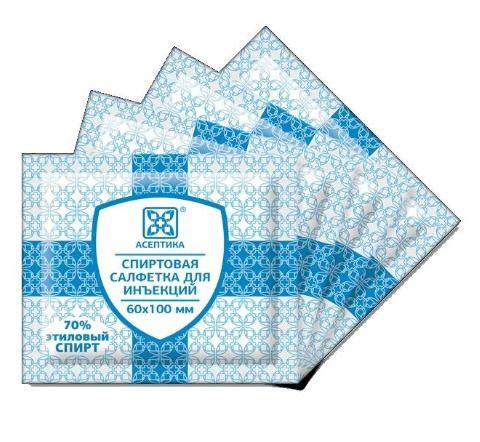 Салфетка антисептическая спиртовая, 100х60 мм, салфетки, 400шт.