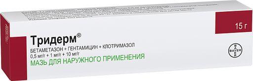 Тридерм, 0.5 мг/г+1 мг/г+10 мг/г, мазь для наружного применения, 15 г, 1шт.