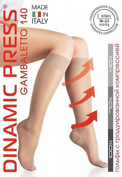 Dinamic Press Gambaletto 140 Гольфы компрессионные, р. 36-37, 18-22 mm Hg, 140 DEN (черные), пара, 1шт.