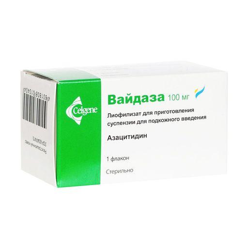 Вайдаза, 100 мг, лиофилизат для приготовления суспензии для подкожного введения, 1шт.
