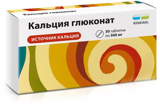 Кальция глюконат, 500 мг, таблетки, 30шт.