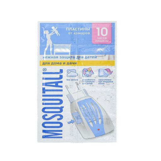 Mosquitall Нежная защита для детей пластины, пластина, для фумигатора, 10шт.