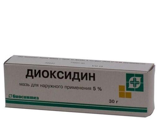 Диоксидин, 5%, мазь для наружного применения, 30 г, 1шт.